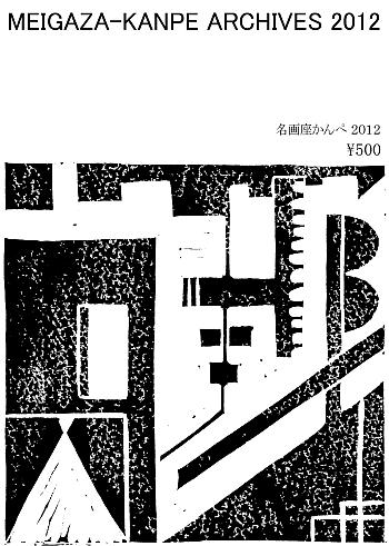 2014/10/31    せと_f0035084_15552845.jpg