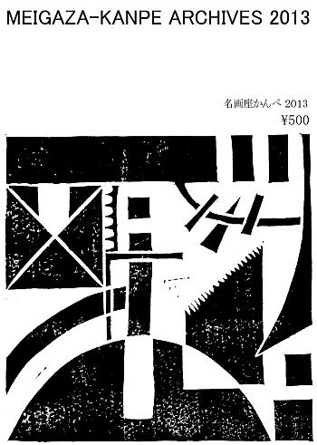 2014/10/31    せと_f0035084_15554454.jpg