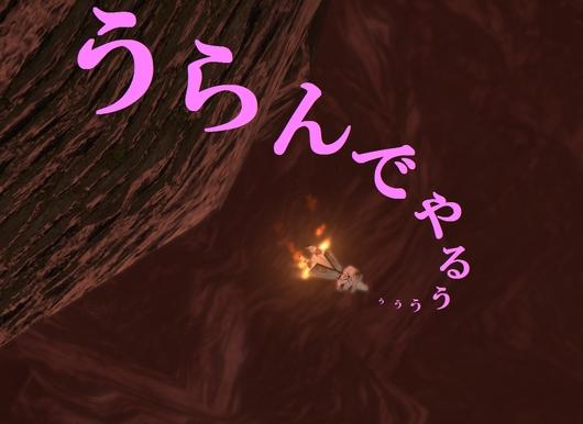 b0296791_20113990.jpg