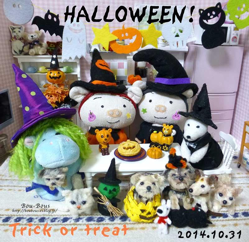 Happy Halloween !!_d0128697_17244414.jpg