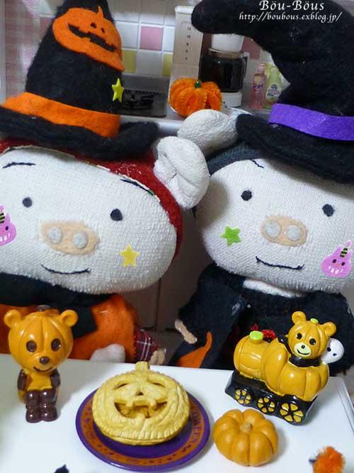 Happy Halloween !!_d0128697_1725694.jpg