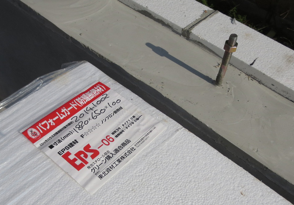 passiv haus 大宮堀の内:床下冷暖房専用基礎完成_e0054299_10284617.jpg