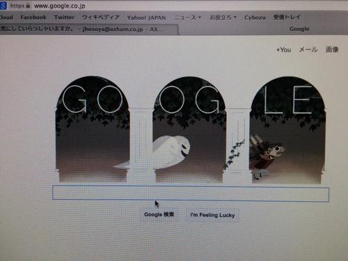 ハロウィン2014 大盛り上がり?!_e0123104_7555989.jpg