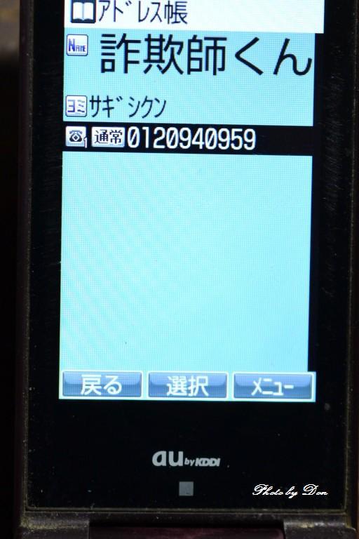 f0140209_17242156.jpg