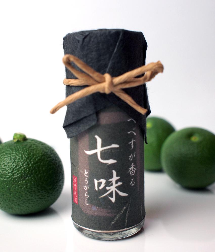 「へべすが香る七味とうがらし」発売延期について_a0300410_15362190.jpg