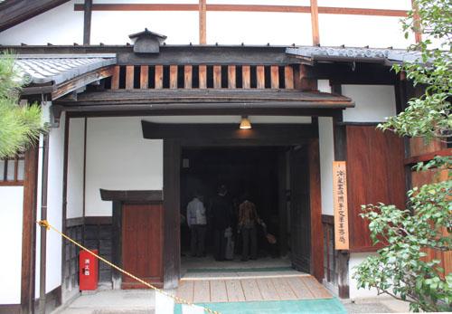 京都非公開文化財特別公開始まる_e0048413_217566.jpg
