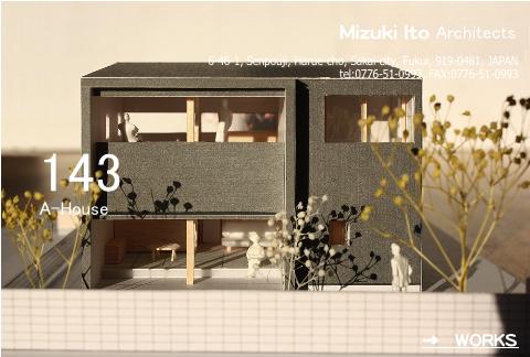 新しいプロジェクトのご紹介です。 A-house!_f0165030_16315531.jpg