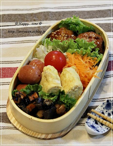 太巻き&肉団子弁当と肉まん♪_f0348032_19074949.jpg