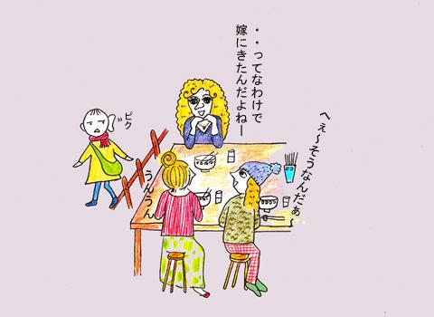 錦糸町あるある_d0156336_23532978.jpg