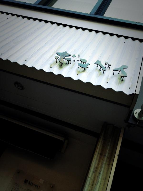 【常磐線カレーコネクト】上野デリー ⇔ 柏ボンベイ _b0008655_20185684.jpg