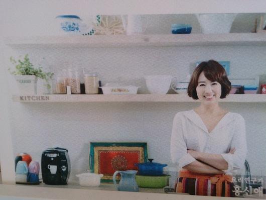 ソウル 料理研究家の限定ランチ♪_b0060363_23315751.jpg