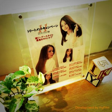 La mode Sepia石神井公園店_b0091765_12214062.jpg