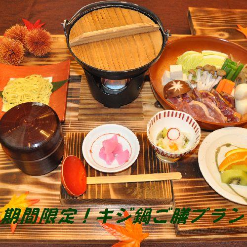 冬のディナー♪新メニュー連発!!_d0172367_2040920.jpg