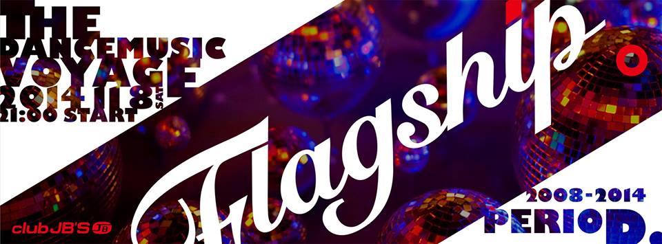 2014.11.8.sat FLAGSHIP。PERIOD._b0205468_11112568.jpg