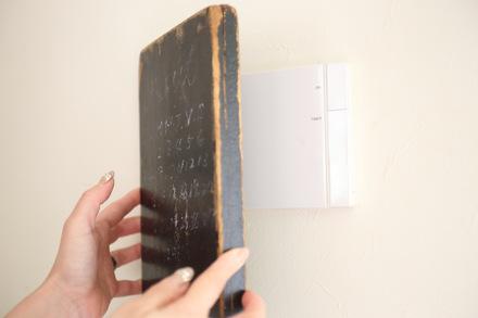 床暖房等の見せたくないスイッチを隠す方法_f0173771_082628.jpg