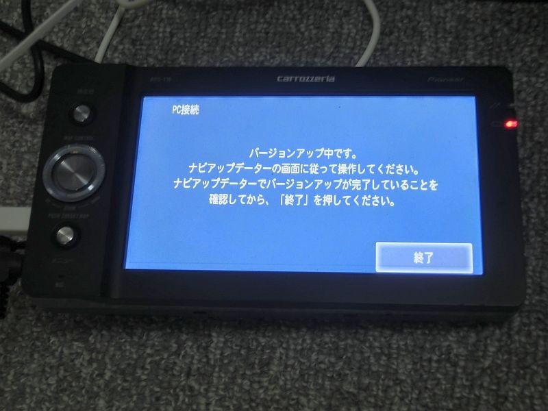 b0048879_0563620.jpg