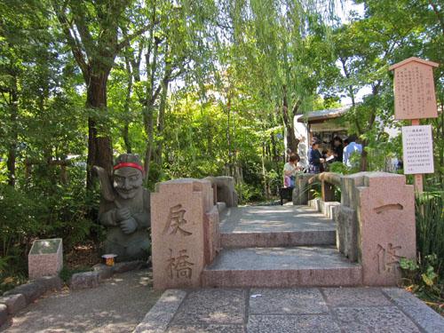 晴明神社(せいめいじんじゃ)_a0045381_12350402.jpg