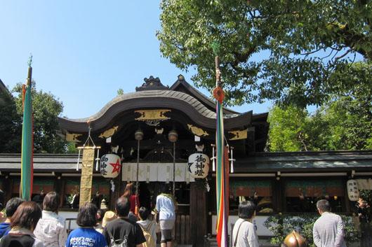 晴明神社(せいめいじんじゃ)_a0045381_13005953.jpg