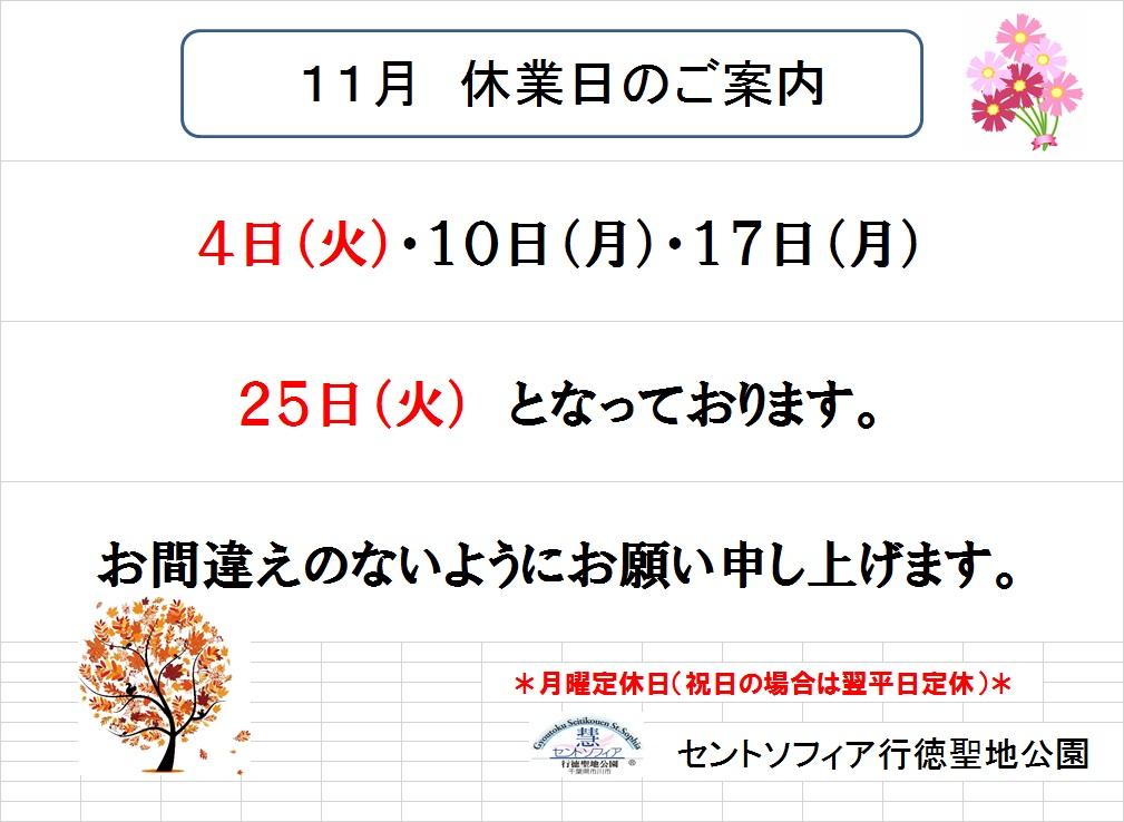 b0263390_16191635.jpg