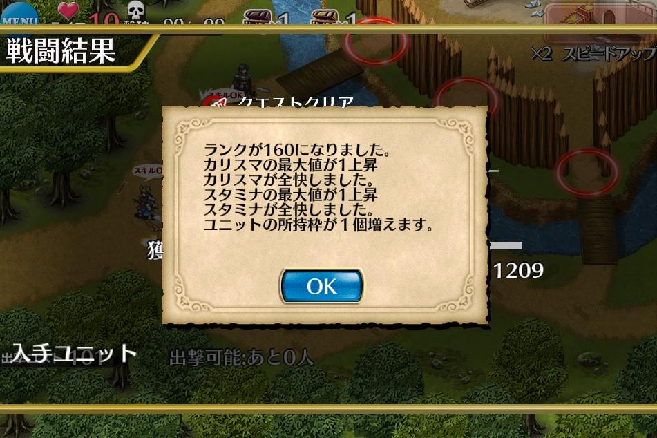 b0192497_18273819.jpg
