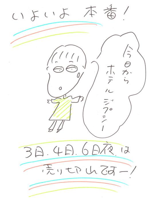 b0068302_7331429.jpg