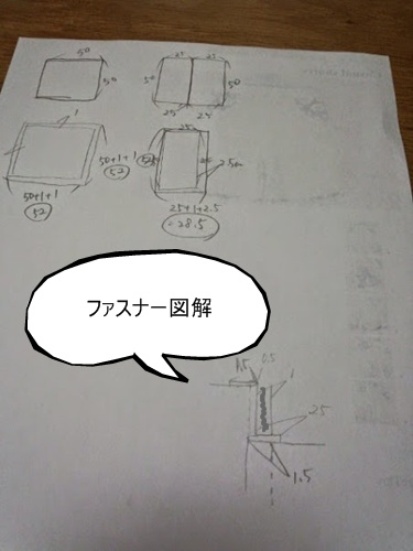 c0319009_06523289.jpg