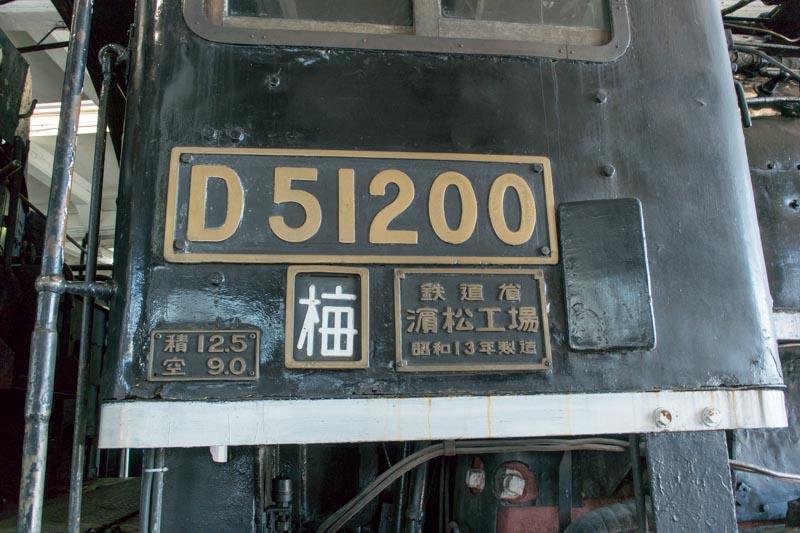f0229311_747528.jpg