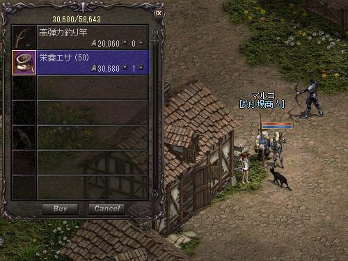 b0056117_084341.jpg