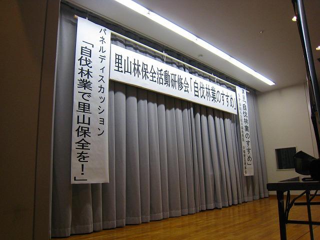 自伐型林業、北海道に初上陸_e0002820_2253176.jpg