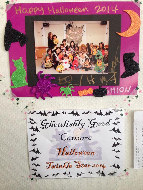 Happy Halloween!_e0253026_753238.jpg