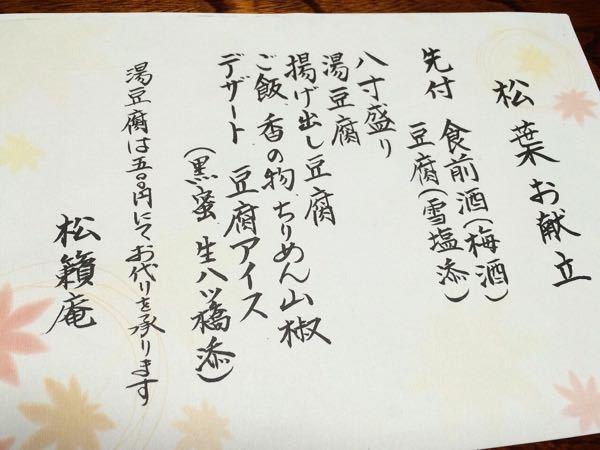 松籟庵  (しょうらいあん)_e0292546_217347.jpg