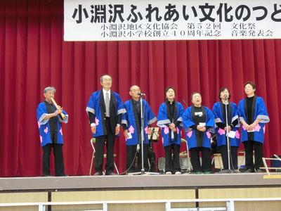 小淵沢町の文化祭_f0019247_15485784.jpg