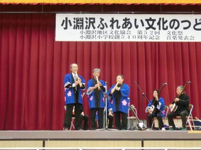 小淵沢町の文化祭_f0019247_15491714.jpg