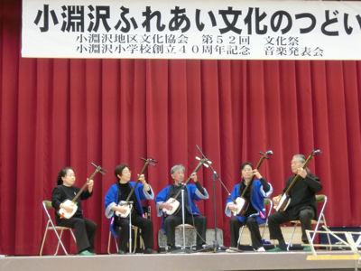 小淵沢町の文化祭_f0019247_15493435.jpg