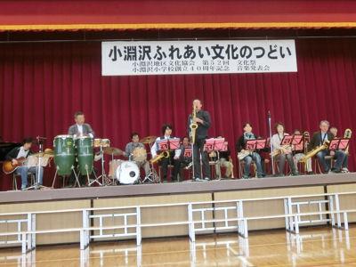小淵沢町の文化祭_f0019247_15495370.jpg