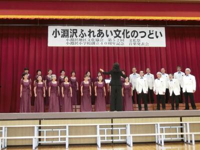 小淵沢町の文化祭_f0019247_15502410.jpg