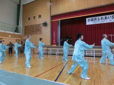 小淵沢町の文化祭_f0019247_1550870.jpg