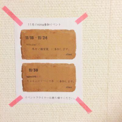 b0236852_154893.jpg