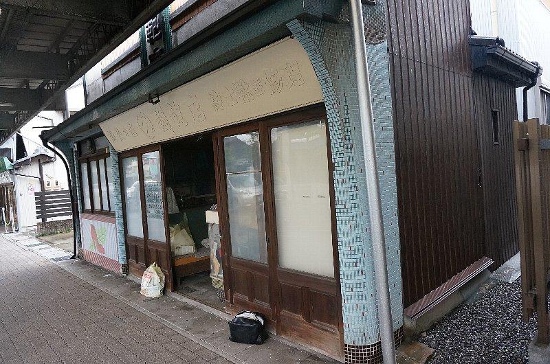 岐阜市の久徳靴鞄店_c0112559_100530.jpg