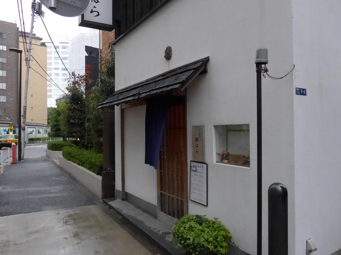 六本木「魚料理 田はら」へ行く。_f0232060_13171424.jpg