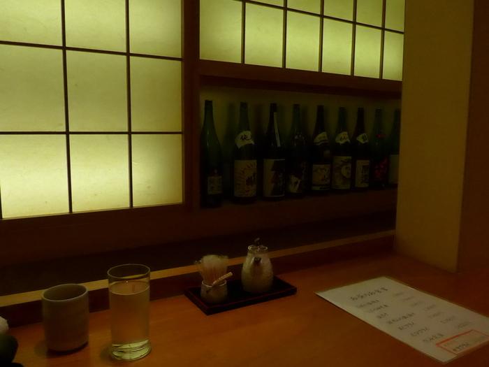 六本木「魚料理 田はら」へ行く。_f0232060_1319310.jpg