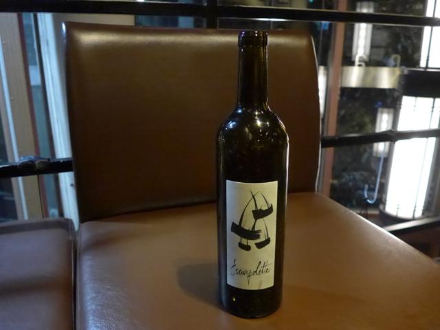 六本木「トンネルプラス」 ワイン会へ行く。_f0232060_15392876.jpg