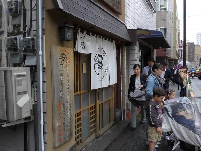 六本木「希少糖スイーツ専門店 夢のまた夢」へ行く。_f0232060_16574797.jpg