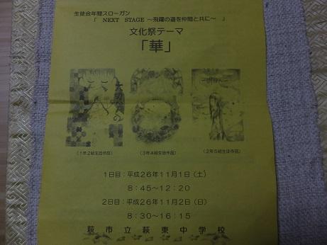 f0113862_174515.jpg