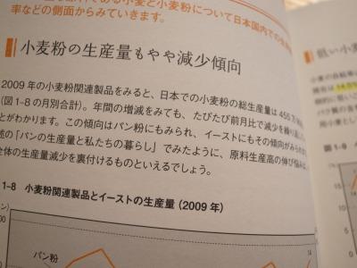 b0197963_16031278.jpg
