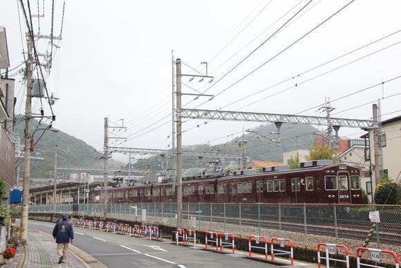 2014年11月2日の箕面駅_d0202264_11182334.jpg