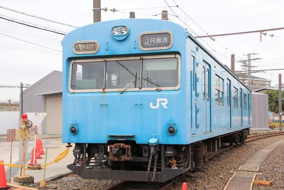 吹田総合車両所 一般公開_d0202264_1165229.jpg