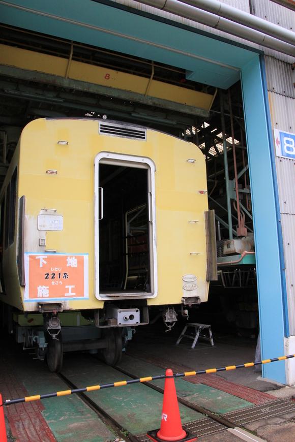 吹田総合車両所 一般公開 _d0202264_7234840.jpg