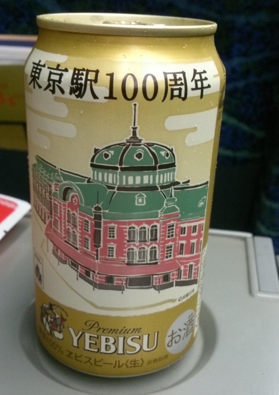 東京駅100周年記念ラベル @エビスビール_c0100865_08064611.jpg