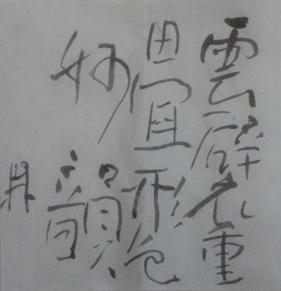 朝歌11月2日_c0169176_07551235.jpg